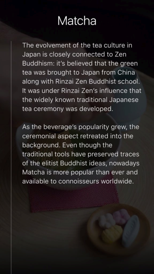 Screenshot from the Tea App